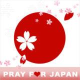 日本すげえ! 東日本大震災の感動エピソードやツイッターまとめ【実話や海外の反応など】