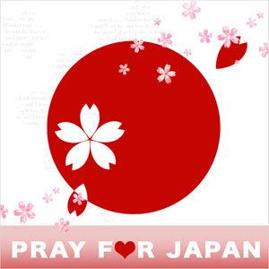 日本すげえ!! 地震に関する心温まるツイートや記事のまとめ