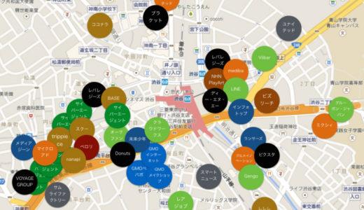 渋谷近辺の IT・ウェブサービス企業マップ
