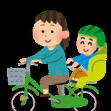 もう満員電車で消耗しない! 東京での移動は電動自転車が間違いなく最強