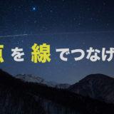 【書評・感想】堀江貴文(ホリエモン)著「多動力」がおすすめ。これから必要なスキル、仕事とは?