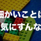 将来を予測して先回りする技術。確実に予想できる日本の未来から考えよう