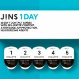 【無料サンプル】コンタクトレンズ「JINS 1DAY(ジンズワンデー)」の使用感レビュー
