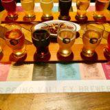 代官山でクラフトビール。キリンの「スプリングバレーブルワリー東京」が最高すぎた