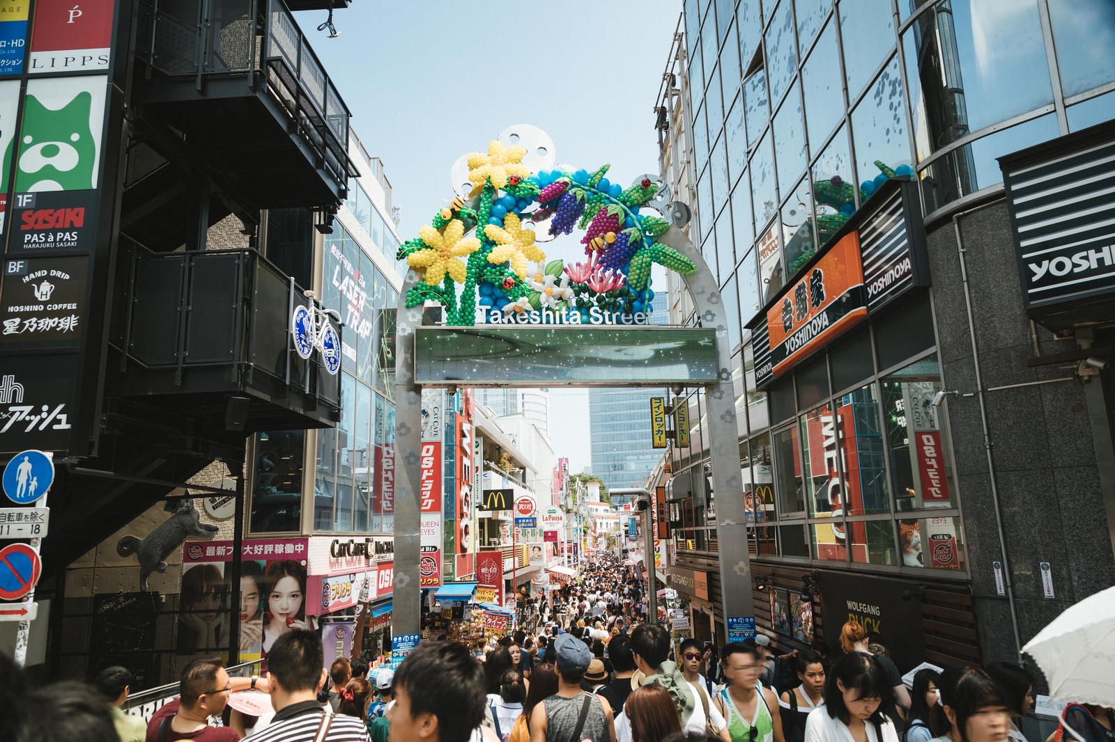 東京は今日も暑い。やる気が出ないのを夏の猛暑のせいにする愚痴日記