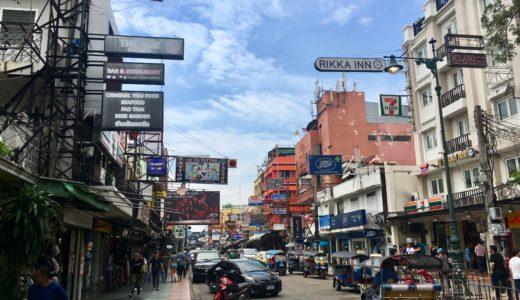 タイに行ったら現実世界がRPGゲームだった。バンコクで死にかけた話