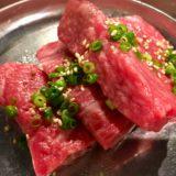【予約2年待ち】コスパ最強の美味い焼肉屋ヒロミヤが楽園だった【曙橋】